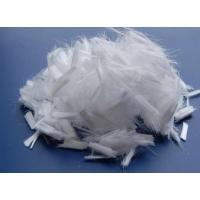 Фиброволокно полипропиленновое, 12мм (1кг)