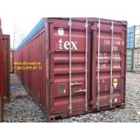 Сухой контейнер