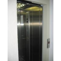 Лифт в дом (коттедж)