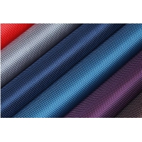 Ткань Оксфорд Балтекс 210Д ПУ1000 цвета в ассортименте