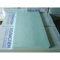 Продам теплоизоляционные плиты ПОЛИСПЕН полиспен