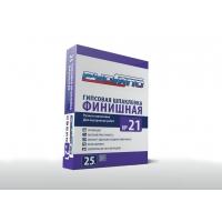 Шпаклевка гипсовая финишная русгипс №21