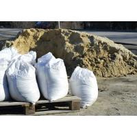 Фасованный песок в мешках