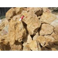 """Камень ландшафтный  природный камень """"скальник"""""""