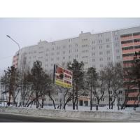 Продам нежилые помещения по ул. Жуковского