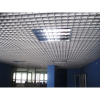 Подвесной потолок  Грильято ячейки 50*50