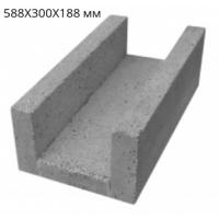U-образный блок 300Х188