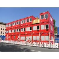 Быстровозводимые сборно разборные мобильные здания и сооружения