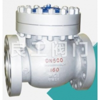 Carbon Steel Flanged Check Valve, DN25-DN400, 1.6-25 MPa