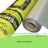 Турбоизол D (50м2/уп)