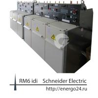 РМ6 / RM6