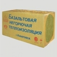 Утеплитель плита Базалит ПТ - 150