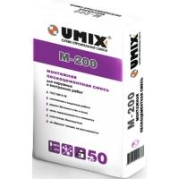 Сухие смеси Umix М150, 200