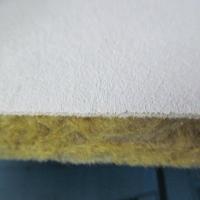 Потолок Армстронг плита Лилия