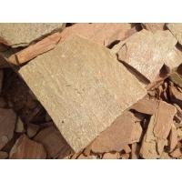 Златолит натуральный природный камень напрямую с карьера Плитняк