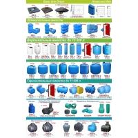 Пластиковые ёмкости, баки, контейнеры