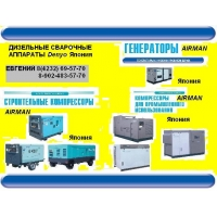 Сварочные генераторы Denyo DAW