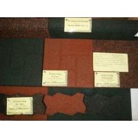 Эластичная резиновая плитка и брусчатка