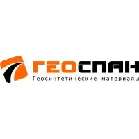 Термоскреплённый геотекстиль Геоспан ТС