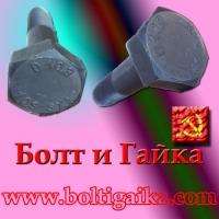 Болт 27х200 ящ 40 кг  ГОСТ Р52644-2006 10.9 ХЛ ОСПАЗ
