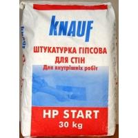 Штукатурка гипсовая KNAUF Hp Start КНАУФ-ХП СТАРТ