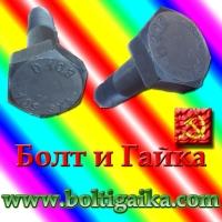 Болт 27х160 ящ 50 кг  ГОСТ Р52644-2006 10.9 ХЛ ОСПАЗ