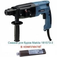 Перфоратор  со смазкой для буров в комплекте. Makita HR2450