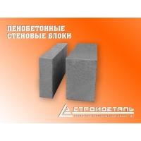 Пенобетонные стеновые блоки 60x30x20, 60x30x10 СТРОЙДЕТАЛЬ D600