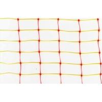 Сетка СТРЭН С1-5, 2,0х25м  для аварийного ограждения