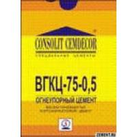Высокоглиноземистый цемент ВГКЦ Consolit  (Консолит