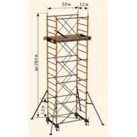Вышки строительные  ВСПР