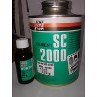 Клей TIP TOP SC-2000  rema для транспортерной ленты, резины, ткани, металла