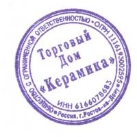 Прямые поставки керамогранита с завода.Опт. Уральский Гранит