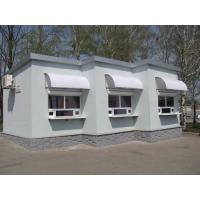 Быстровозводимые здания коммерческого назначения  Каркасно-панельная технология