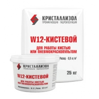 Проникающая гидроизоляция Кристаллизол W12 Кистевой