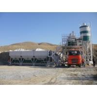 Продается бетоносмесительная установка Semix Kapral 35