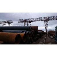 Предлагаем стальные трубы б/у от 1м.п. до 1000тонн.