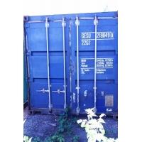 20 футовый морской контейнер 20DV GESU2198498