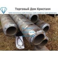 Труба 140х22 сталь 40х ГОСТ 8732-78