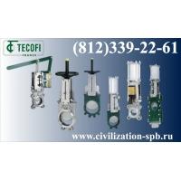 Задвижки, затворы, фильтры, компенсаторы Tecofi