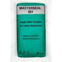 Сухая смесь BASF Мастерсил 501 /masterseal 501