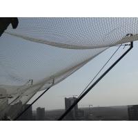 """Защитно-улавливающая сетка (3,5х6,0), """"ЗУС горизонт"""""""