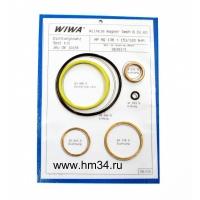 Комплектующие арт. 24071/28064 Wiwa Professional