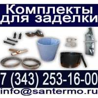 Комплект заделки стыка, КЗС, термоусаживаемая муфта, манжета, ле San Termo