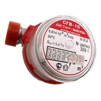 Счетчик горячей воды антимагнитный Бетар СВ-15-Г