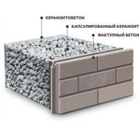 Строительные мультиблоки Балаева 3 в 1  stroikamoskva