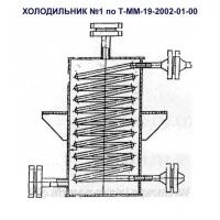 Холодильник №1 по Т-ММ-19-2002-01.00