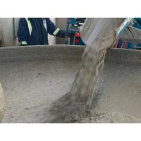 Противоморозные добавки для бетона до -25