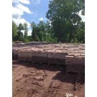 Лемезит натуральный природный камень плитняк с карьера