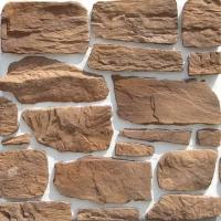 облицовачный кирпич Sea stones Арагон 60-78